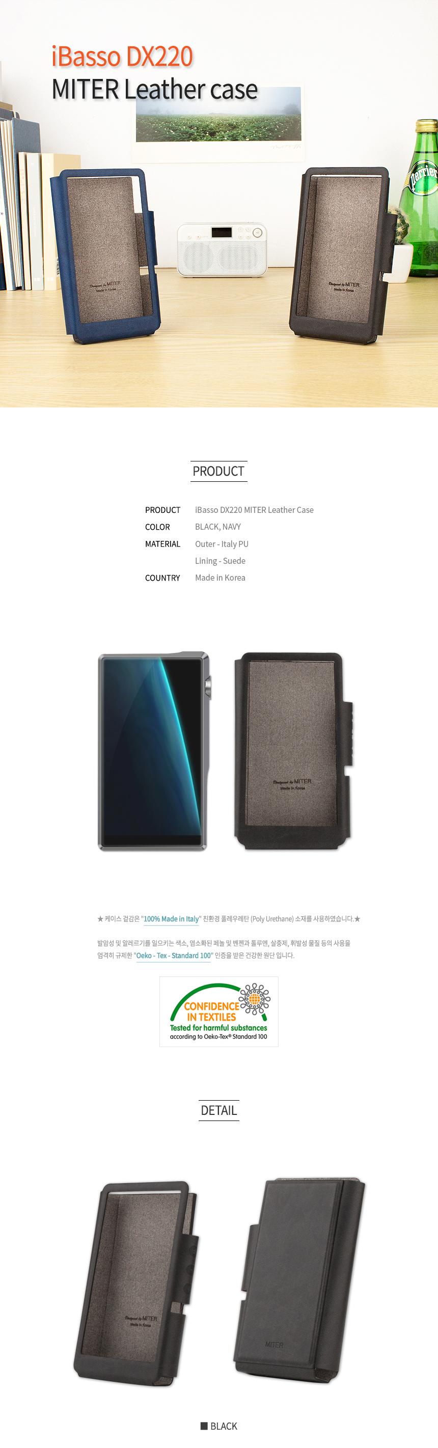 MITER CASE iBasso DX220 Funda de Piel sint/ética para iBasso DX-220 Navy Color